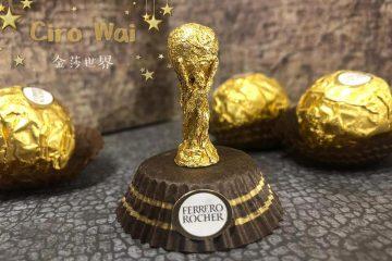 Umjetnost u malom: fascinantne figurice napravljene od omota od Ferrero Rochera